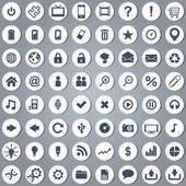 Large set of white elegant web icons — Stock Vector