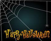 Halloween spiderweb illustration — Stock Vector