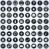 Amplio conjunto de iconos web elegante negro — Vector de stock