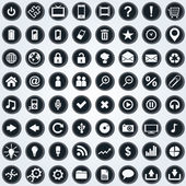 Grande set di icone web elegante nero — Vettoriale Stock