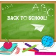 Cute back to school illustration — Stock Vector #32457185