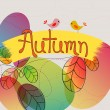 Cute autumn illustration — Stock Vector #32457543