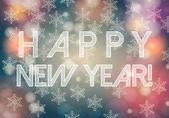 Piękny nowy rok ilustracja — Wektor stockowy