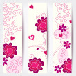 Set of Valentine's Day floral banners — Stock Vector