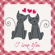 Stock Vector: Cute cats in love