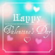 Stock Vector: Illustration of glittering Valentine's Day background