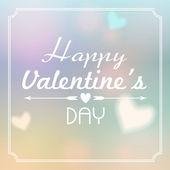 Illustratie van glinsterende Valentijnsdag achtergrond — Stockvector