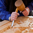 Stock Photo: Gouge wood chisel carpenter tool. Work Of Artist.