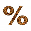 Number from coffee beans on white. — Stock Photo