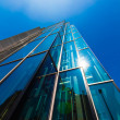Modern glass silhouettes of skyscrapers. Business building  — Stock Photo