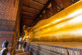 Golden big Buddha face — Stockfoto