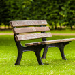 Bench on the park — Stock Photo