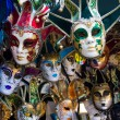 Various venetian masks on sale .  colorful artistic masks on the — Stock Photo #47814827