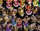 Masks in store — Stock Photo