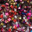 Постер, плакат: Locks of love in gate
