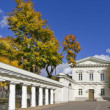 Presidential Palace courtyard — Stock Photo