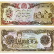 Stock Photo: Exotic currency money - thousands of money Afghanistan