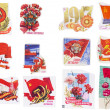 Soviet Union banners set — Stock Photo