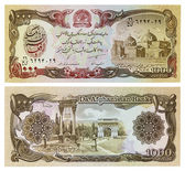 Exotic currency money - thousands of money Afghanistan — Stock Photo