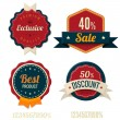 Vintage Labels template set. Sale, discount theme. Retro logo template design. Extra High quality. 3D Vector. Beveled Numbers included! — Stock Vector #26126477