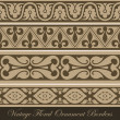 Vintage border seamless elements collection. Vector abstract Floral ornament. Vector vintage collection — Stock Vector