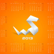 2013 Origami Calendar. Year of snake template. Vector. Editable. — Stock Vector