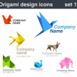 Origami logo templates set. Animals collection. Paper logotypes objects. Vector. — Stock Vector