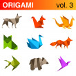Origami animals logo template set 3: Dog, squirrel, dragon, fox, swan, fish, bear, bird icons. Vector.  — Stok Vektör