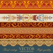 Stock Vector: Vintage frame elements. Floral Ornament. Vector elements