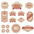 Sale discount RETRO labels. Old Design Stickers pack. Premium, Gold, Silver, Bronze Vintage Labels. Retro logo template. Trendy design. High quality.  — Imagens vectoriais em stock