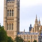 London architecture — Stock Photo #18812159
