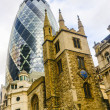 Stock Photo: London architecture