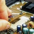 Stock Photo: An image of central processing unit. CPU