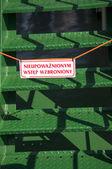 запрет лестницы — Стоковое фото