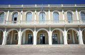 Facade of museum in Zakynthos City — Stock Photo
