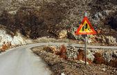 Zakynthos adada dağlarında yol — Stok fotoğraf