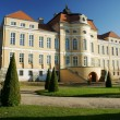 Baroque palace  in Rogalin — Stock Photo