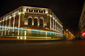 University of Arts in Poznan by night — Stock Photo