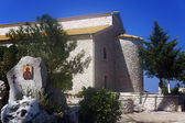 Kloster oben auf pantokrator — Stockfoto