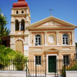 Stock Photo: Byzantine church in Corfu town
