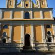 Stock Photo: Baroque facade of church in Poznan