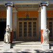 Stock Photo: Columns and statues in palace Achilleon