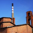 Stock Photo: Old, brick distillery