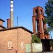 The old, brick distillery — Stock Photo