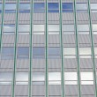 Stock Photo: Piece of modernist facade