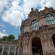 The Zwinger in Dresden, Germany — Photo