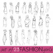 Vector set of hand drawn style illustration of beautiful fashion girls  — Векторная иллюстрация