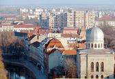 Beautiful city view — Stock Photo