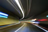 Traffic motion — Stock Photo