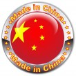 Made in China flag button.Vector - Stock Vector